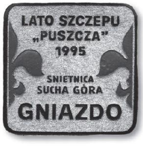 obóz1995