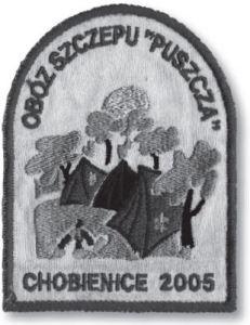 obóz2005